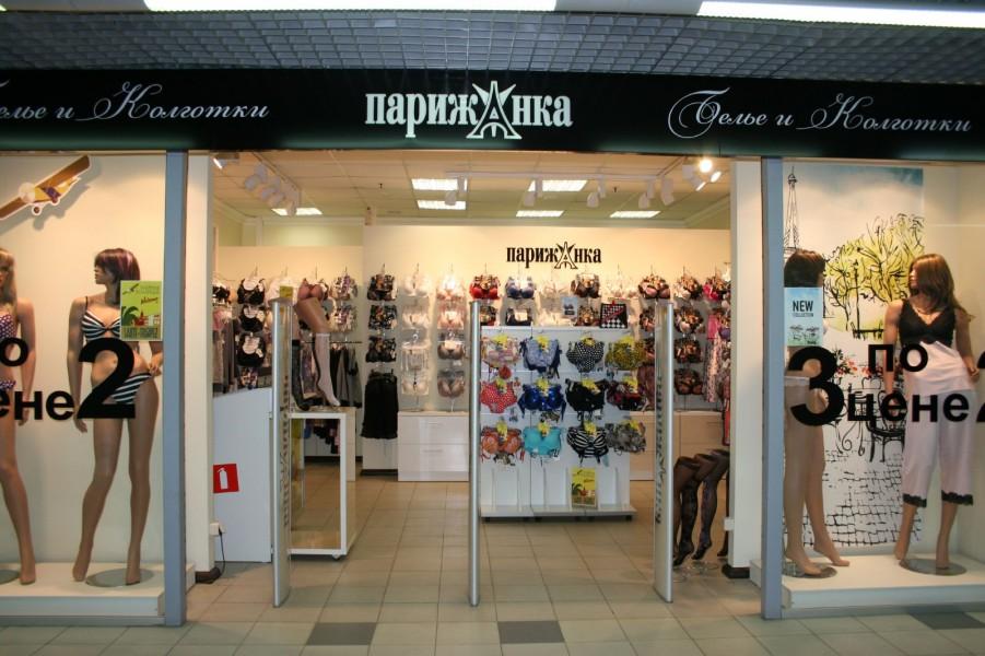 Магазин женского белья парижанка в спб нижнее женское белье в ретро стиле