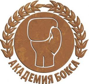 boxing-academy